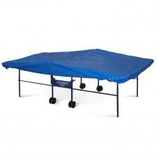 Чехол для теннисных столов серии Olympic, Game и Compact