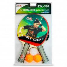 Набор для настольного тенниса Double Fish CK-301