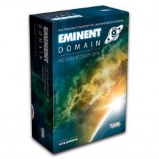 Настольная игра Eminent Domain Космическая эра