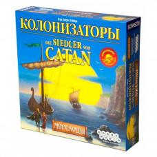 Настольная игра Колонизаторы Мореходы 3-е издание